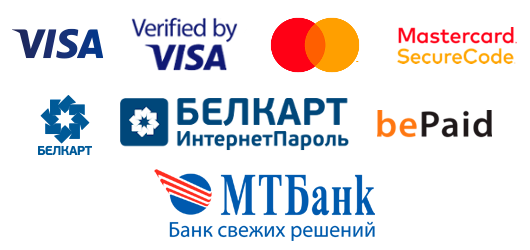 Visa, Verified by Visa, Mastercard, Mastercard SecureCode, Белкарт, bePaid, МТБанк